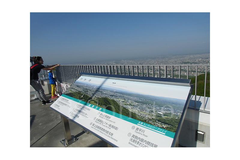 札幌市藻岩山展望台